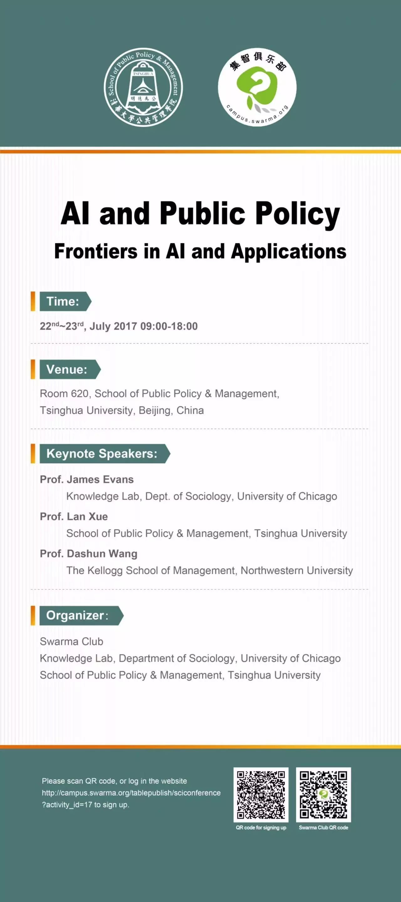 AI&Public Policy : Frontiers in AI and Applications | Workshop-集智俱乐部