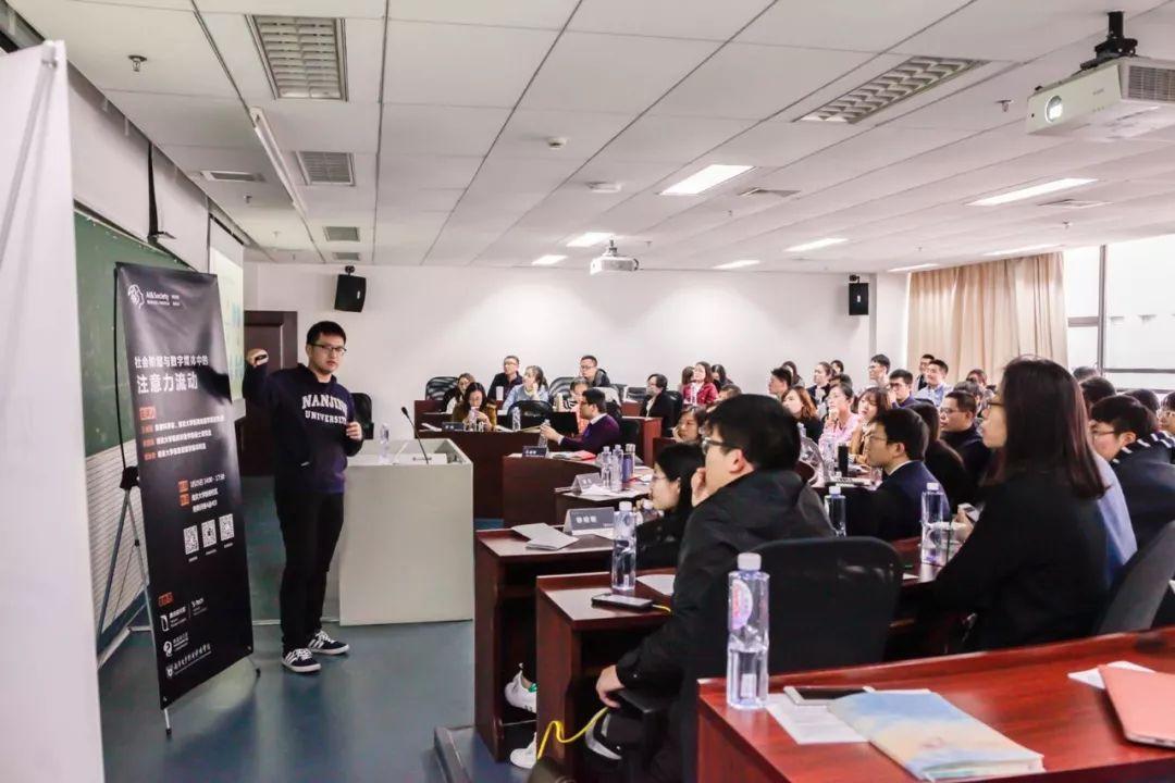 上海活动:规模法则如何制约生长与死亡 | AI&Society第九期预告-集智俱乐部