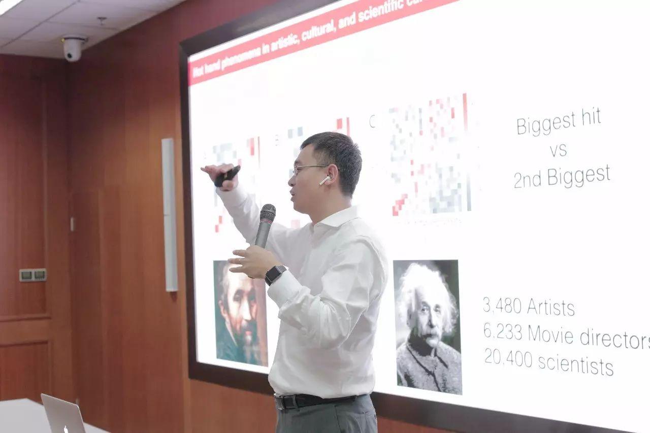 集智AI&Policy研讨会:中国科学家国际地位上升-集智俱乐部
