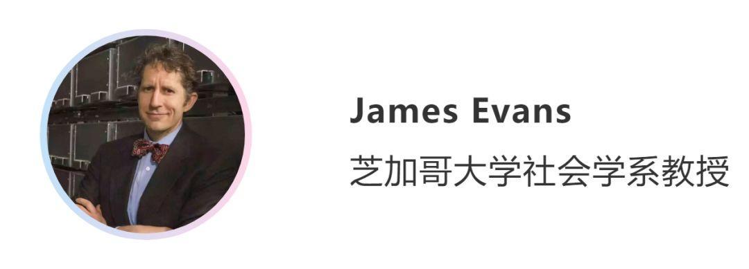 明日直播 | 芝大著名学者James A. Evans:科学如何思考-集智俱乐部