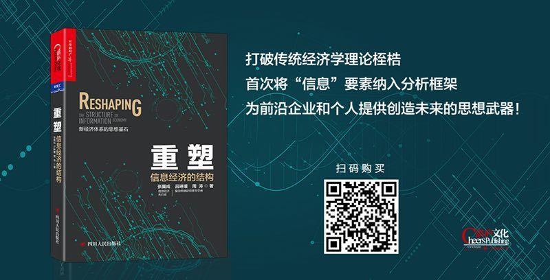 数据时代下,社会经济发展的新范式及新机遇 | AI&Society成都站回顾-集智俱乐部
