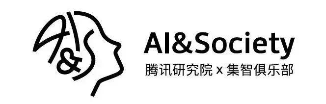 从侯世达到韦斯特:AI&Society年度重磅回顾-集智俱乐部