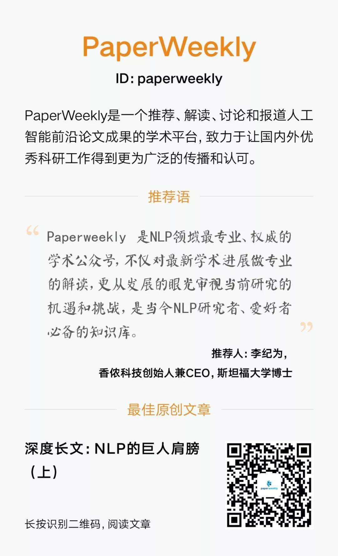 """集智俱乐部入围""""2018明星学术公众号""""榜单,老铁们快来打 Call !-集智俱乐部"""