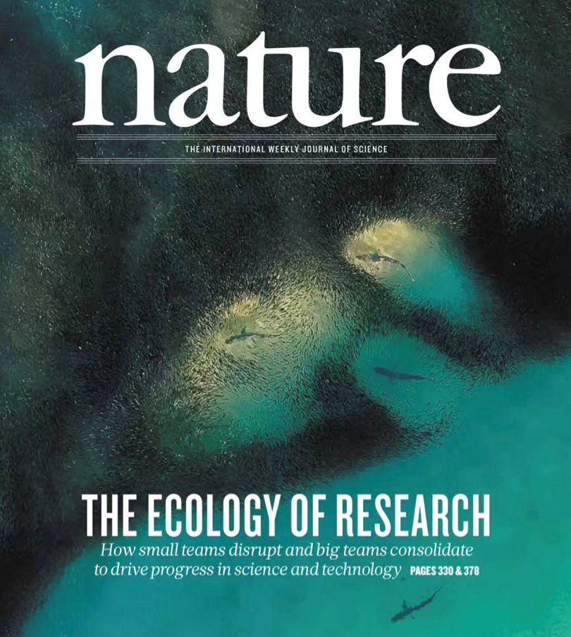 Nature 封面文章解读:团队规模与颠覆性创新-集智俱乐部