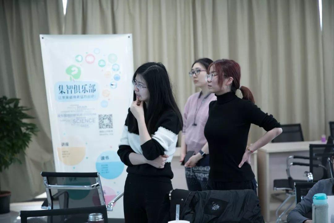 理解人性、理解机器、理解当代中国 | 集智南京研读营2019-集智俱乐部