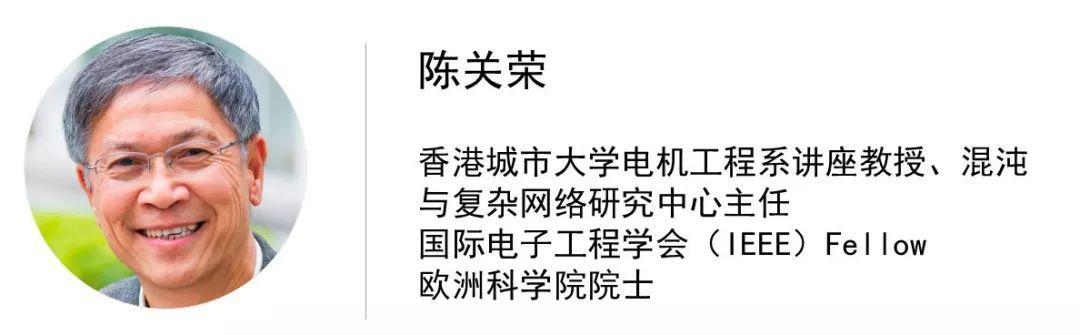 香农:无缘诺奖的信息论之父,却在不同时空与22位科学家相遇-集智俱乐部