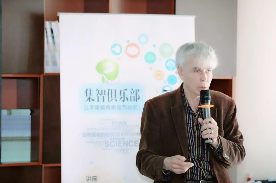 肖仰华:知识图谱与认知智能 | AI&Society第十五期上海站预告-集智俱乐部