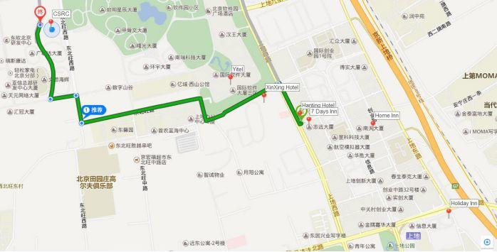复杂系统与社会计算研讨会启动报名   北京计算科学研究中心10月27日-集智俱乐部