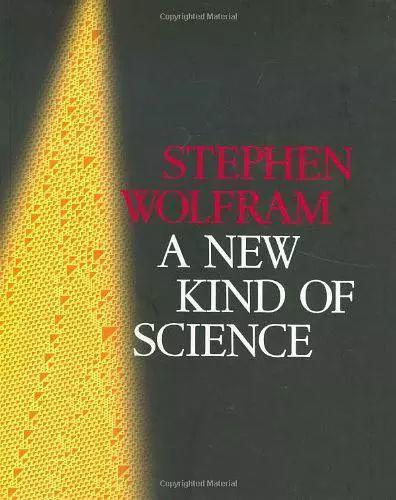 2020年复杂性科学必读经典:入门+进阶书单20本-集智俱乐部