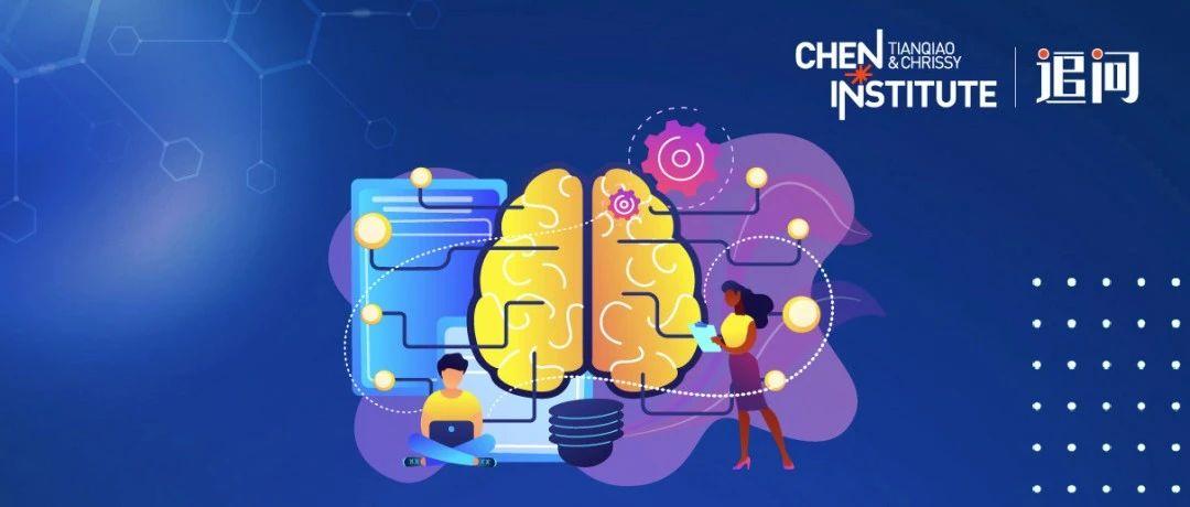 预告 | TCCI追问研讨会:我们如何理解实际社会中的认知与行为?